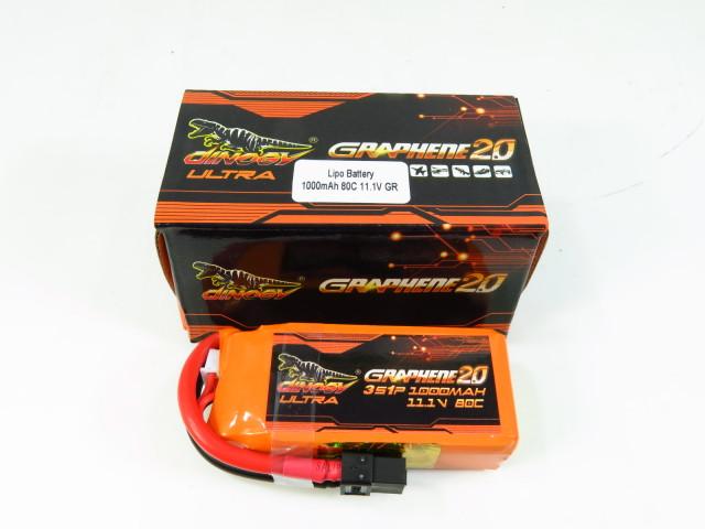 DINOGY ダイノジー ULTRA Graphene 2.0 リポバッテリー 11.1V1000mAh 80C (LC-3S1000XTU)