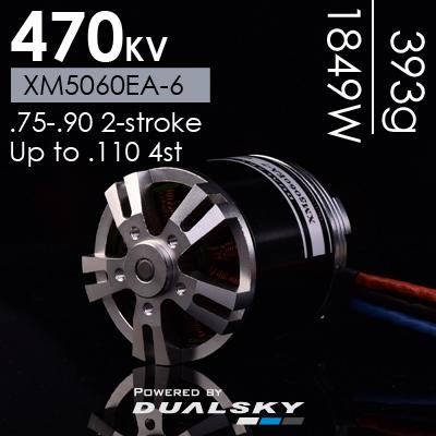 XM5060EA-6アウトランナーブラシレスモーター
